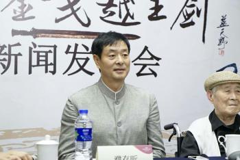 濮存昕携话剧经典《吴王金戈越王剑》参演上海国际艺术节