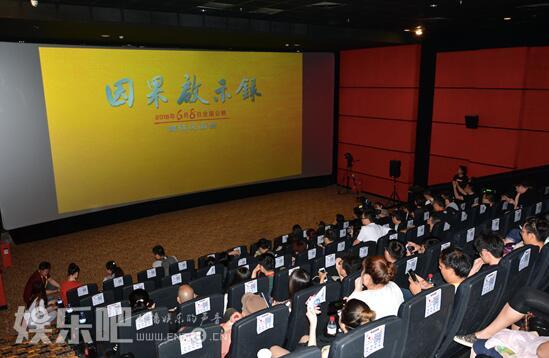 与《因果启示录》一起善心同行-焦点中国网