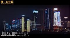 太纯真,重庆富二代花光积蓄拍了一部电影?